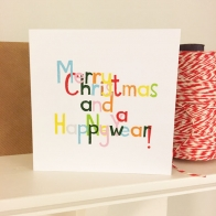 'Bright' Jumbled Xmas Cards